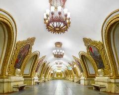 Kiyevsskaya Metro Station II, Moscow, Russia