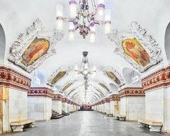 Kiyevsskaya Metro Station, Moscow, Russia