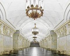 Prospekt Mira Station, Moscow, Russia