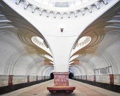 Sokol Metro Station, Moscow, Russia