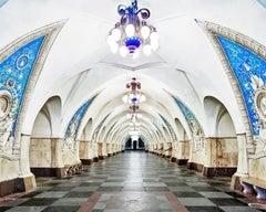 Taganskaya Metro Station, Moscow, Russia,