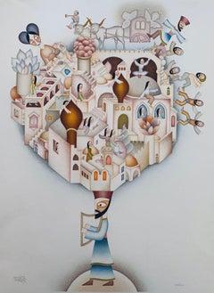 Israeli Modern City of David Lithograph David Sharir