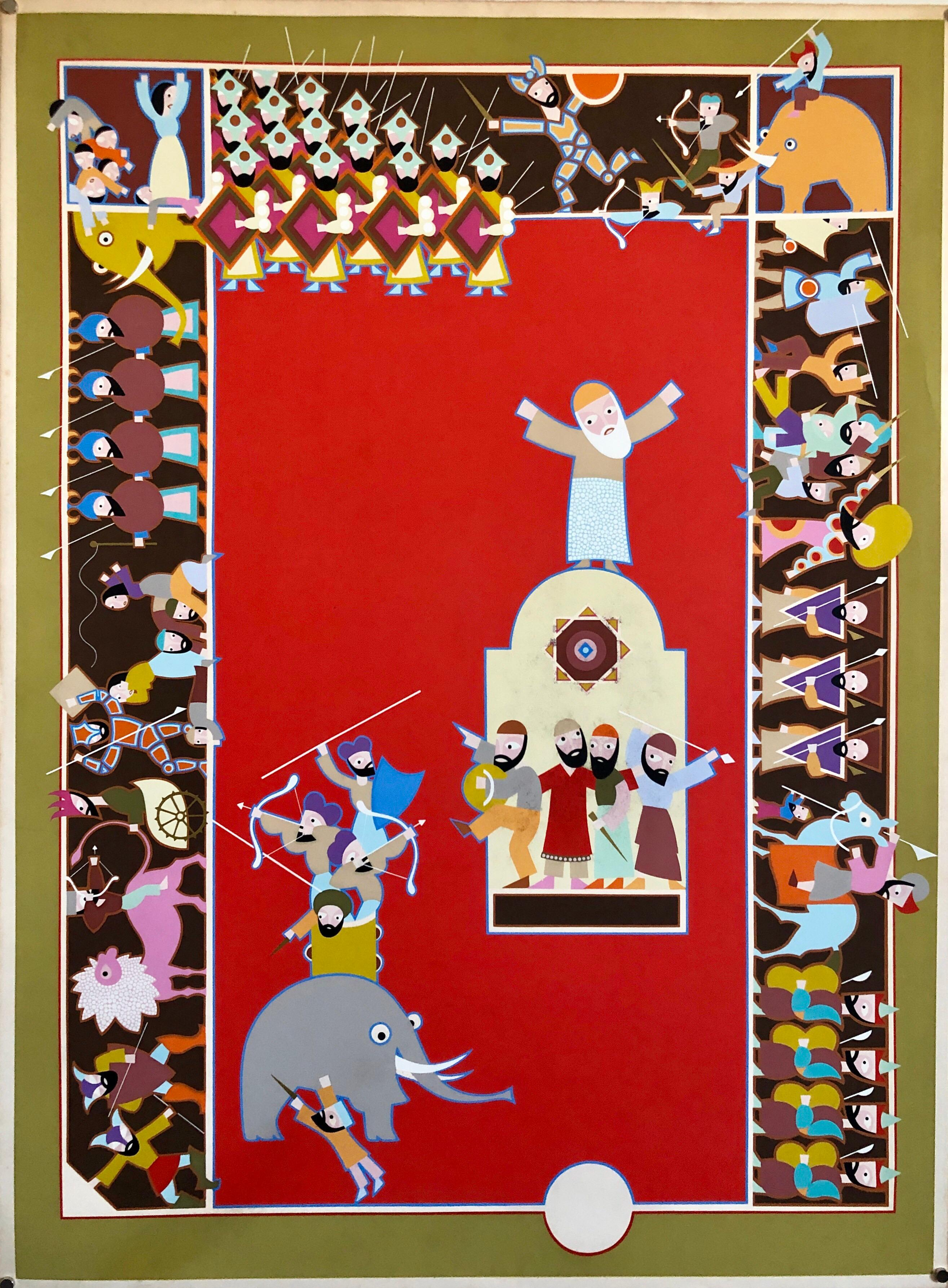 Israeli Modern Hanukkah Lithograph Silkscreen David Sharir Holiday Serigraph Art
