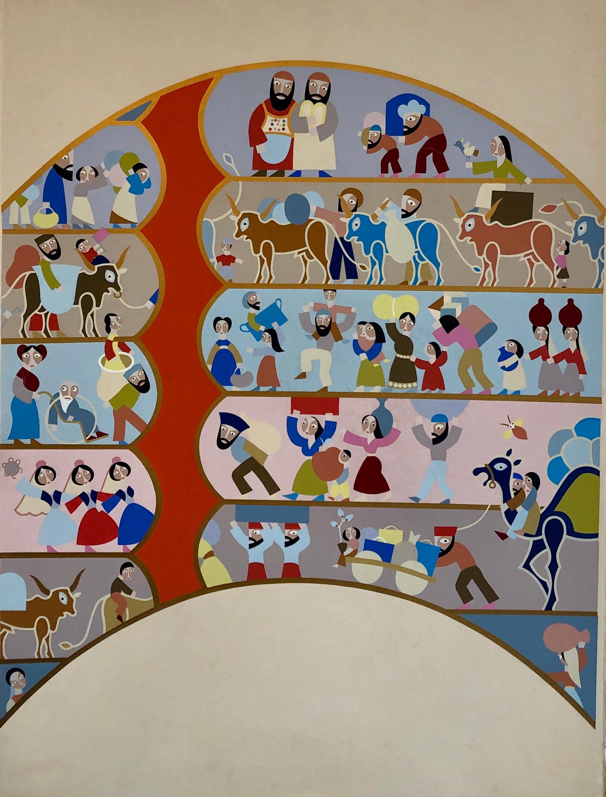 Israeli Modern Passover Lithograph Silkscreen David Sharir Holiday Art Serigraph
