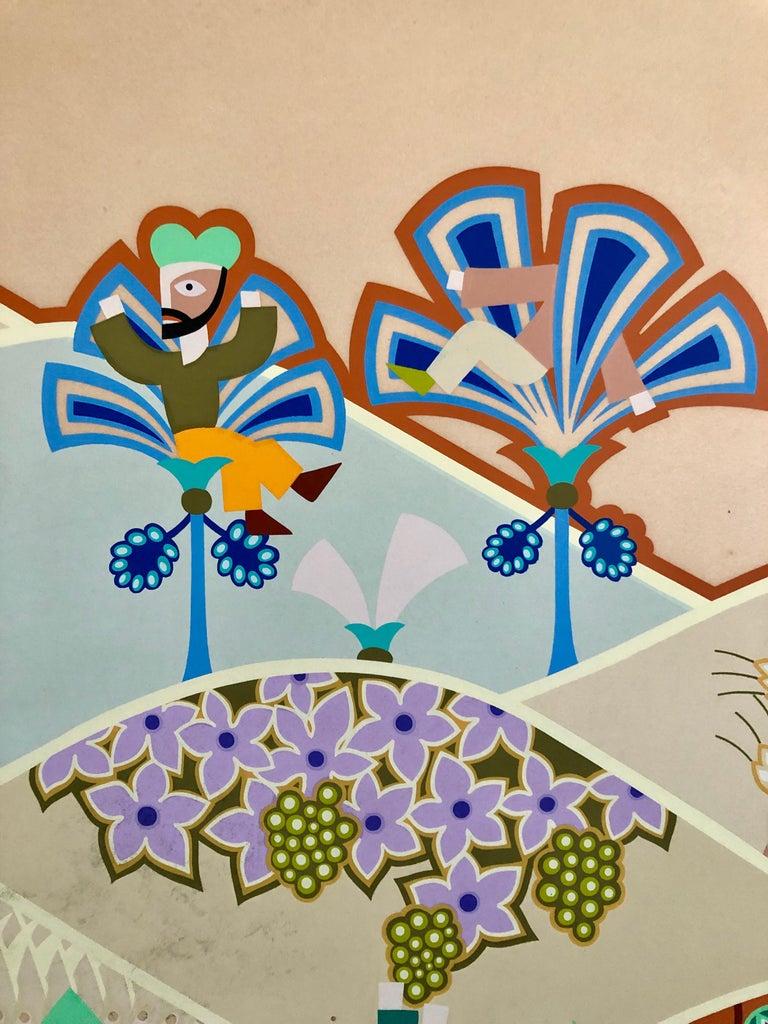 Israeli Modern Tu BiShvat Lithograph Silkscreen David Sharir Holiday Serigraph - Brown Animal Print by David Sharir