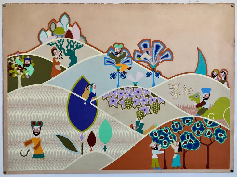 Israeli Modern Tu BiShvat Lithograph Silkscreen David Sharir Holiday Serigraph For Sale 1