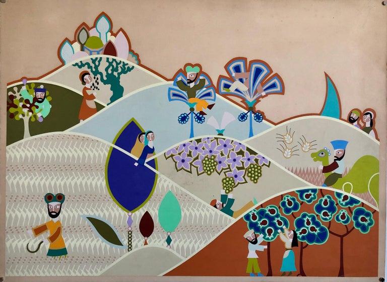 Israeli Modern Tu BiShvat Lithograph Silkscreen David Sharir Holiday Serigraph - Print by David Sharir