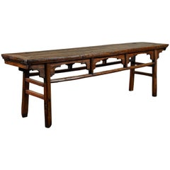 17th Century Qing Style Table