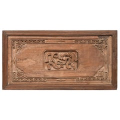Chinese Antique Solid Wood Carved Plaque with a Rose