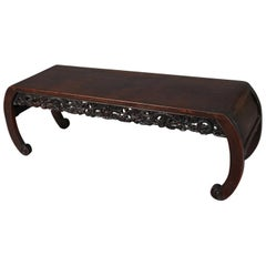 Antique Chinese Figural Carved Hardwood Low Table, 20th Century