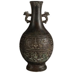 Antique Chinese Bronzed Figural Cast Double Handle Vase with Chickens