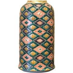 Decorative Kutani Porcelain Vase by Japanese Master Artist