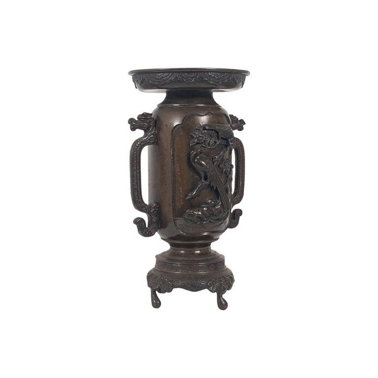 Decorative Vase, Japanese, Bronze, Meiji Period, Late 19th Century, circa 1900 For Sale