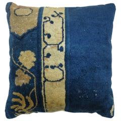 Deep Blue Chinese Rug Pillow