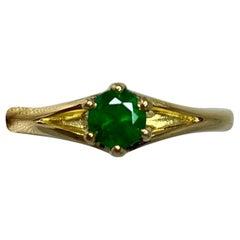 Deep Green Round Diamond Cut Emerald 18 Karat Yellow Gold Solitaire Ring