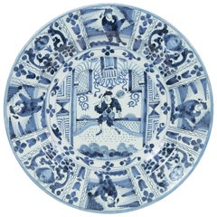 Delft Blue and White Charger with Chinoiserie Decoration Made 18th Century