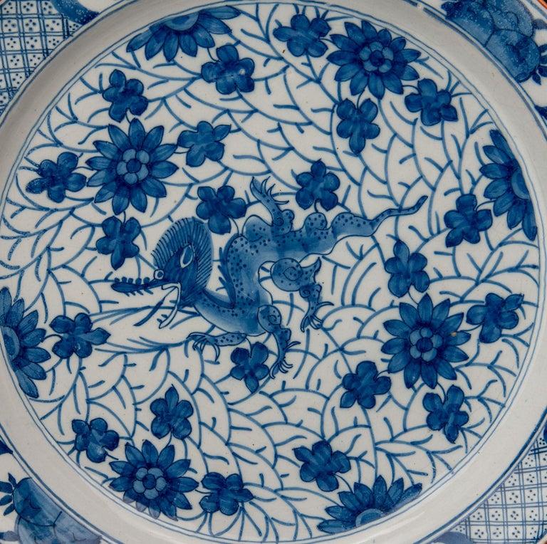 Baroque Delft, Blue and White Dragon Dish Mark AIK, Period J van der Kool '1722-1757' For Sale