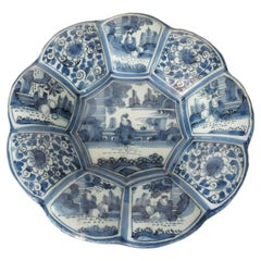 Delft Blue and White Lobed Bowl, circa 1680