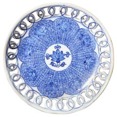 Delftware Bowl with Pierced Sides Probably, London, England, 18th Century