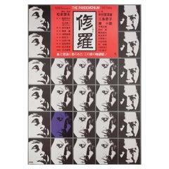 Demons 1971 Japanese B2 Film Poster
