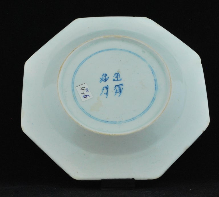 Chinoiserie Dessert Plate, Bow Porcelain Factory, circa 1756 For Sale