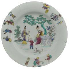 Dessert Plate, Bow Porcelain Factory, circa 1760