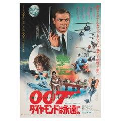 Diamonds Are Forever 1971 Japanese B2 Film Movie Poster
