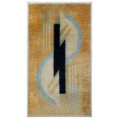 DIM, Art Deco Rug, 1929