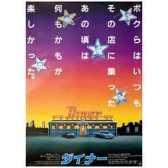 Diner 1984 Japanese B2 Film Poster