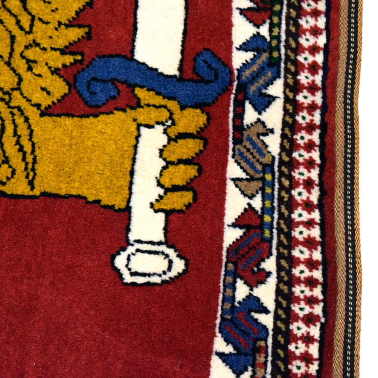 Vegetable Dyed Distinctive Majestic Persian Lion with Sword Rug in Gold, Red, and Blue