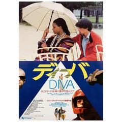 Diva 1983 Japanese B2 Film Poster