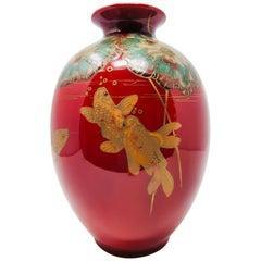 Doulton & Co. Art Nouveau Vase Painted by W. Ģ. Hodkinson, 1891-1902