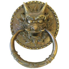 Brass Dragon Door Knocker, Large