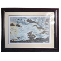 """""""Dragon Clouds"""" Extraordinary Natural Stone Work of Art"""