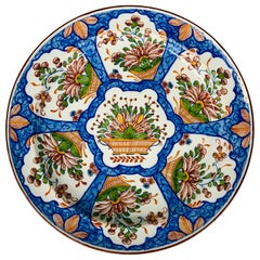 Dutch Delft Hand-Painted Charger Painted Polychrome Colors 18th Century, c- 1760
