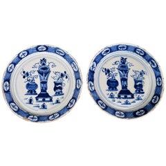 Dutch Delft Polychrome Chinoiserie Plates, a Pair, circa 1760