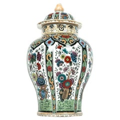Dutch Porcelain Vintage Covered Urn