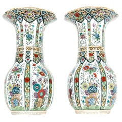 Dutch Porcelain Vintage Pair of Vases
