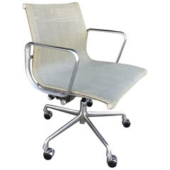 Eames for Herman Miller Aluminum Group Chair -EM335 VD