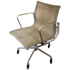 Eames Herman Miller Aluminum Group Chair Casters 50 Year Anniversary Grey Mesh