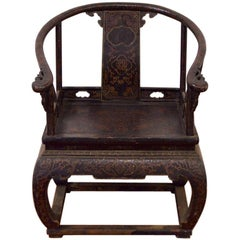 Early 18th Century Chinese Horseshoe Back Throne