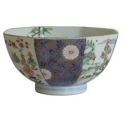 Early 18th Century Chinese Porcelain Bowl, Qing Yongzheng or Kangxi, Circa 1720