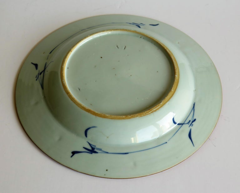 Early 18th Century Chinese Porcelain Plate Blue and White, Qing, circa 1730 For Sale 11