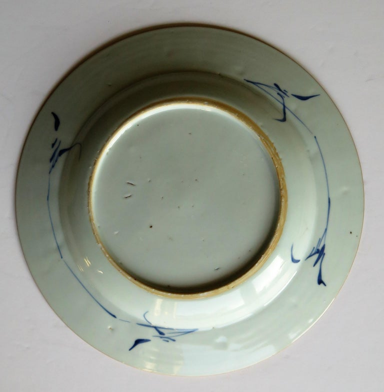 Early 18th Century Chinese Porcelain Plate Blue and White, Qing, circa 1730 For Sale 12