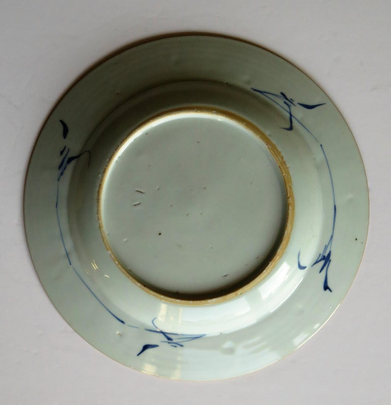 Early 18th Century Chinese Porcelain Plate Blue and White, Qing, circa 1730 For Sale 13
