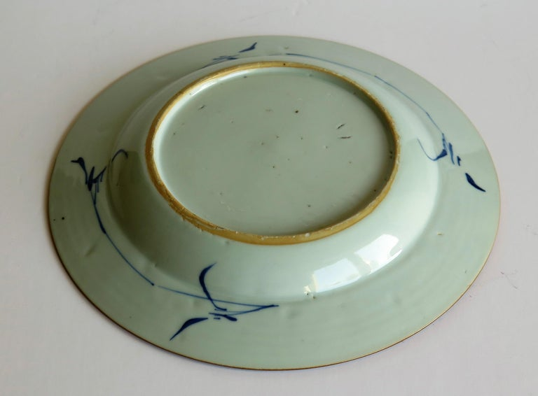 Early 18th Century Chinese Porcelain Plate Blue and White, Qing, circa 1730 For Sale 14