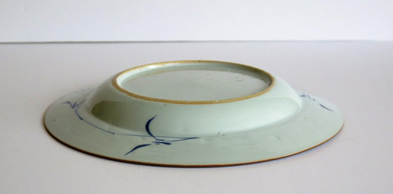 Early 18th Century Chinese Porcelain Plate Blue and White, Qing, circa 1730 For Sale 15