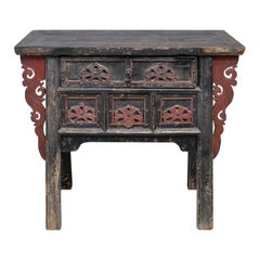 Early 19th Century Carved Coffer Table from Shanxi, China