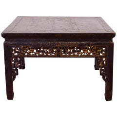 Early 19th Century Chinese Coffe Table - Elm Wood