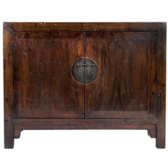 Early 19th Century Chinese Low Two-Door Elm Cabinet